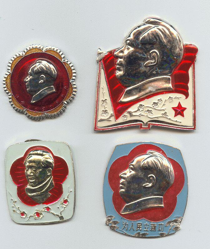 毛泽东像章收藏八