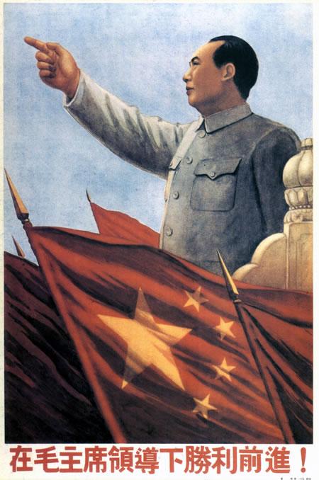在毛主席的指导下胜利前进