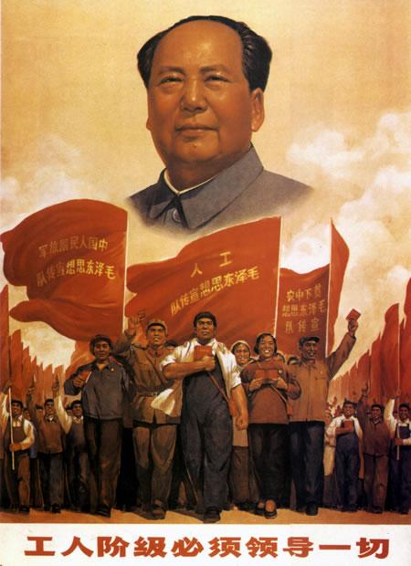 工人阶级必须领导一切
