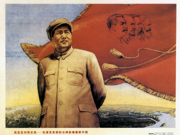 毛泽东思想光辉照耀新中国