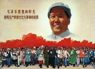 毛泽东思想的阳光