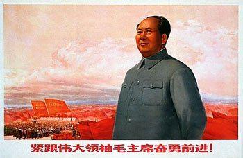紧跟伟大领袖毛主席奋勇前进